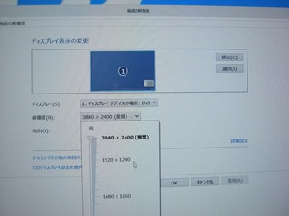 2012-10-27_Win8_inst2_41.jpg