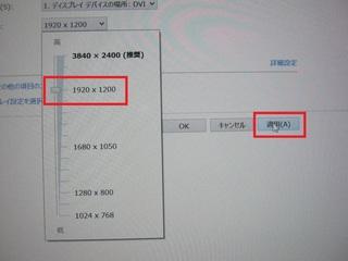 2012-10-27_Win8_inst2_42.jpg