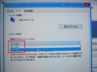 2012-10-27_Win8_inst2_43.jpg