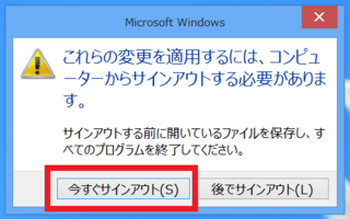2012-10-27_Win8_inst2_47.png