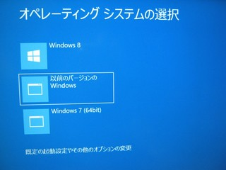 2012-10-27_Win8_inst2_54.jpg