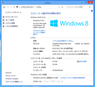 2012-10-29_S70PJ_Win8Install_00.png