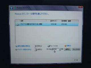 2012-10-29_S70PJ_Win8Install_02.JPG