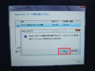 2012-10-29_S70PJ_Win8Install_04.JPG