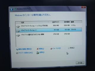2012-10-29_S70PJ_Win8Install_05.JPG