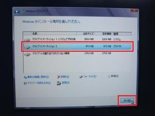 2012-10-29_S70PJ_Win8Install_06.JPG
