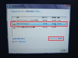 2012-10-29_S70PJ_Win8Install_11.JPG