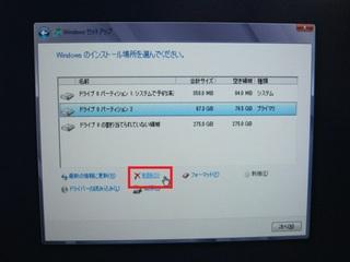2012-10-29_S70PJ_Win8Install_12.JPG