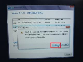 2012-10-29_S70PJ_Win8Install_13.JPG