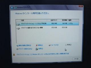 2012-10-29_S70PJ_Win8Install_14.JPG