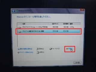 2012-10-29_S70PJ_Win8Install_15.JPG