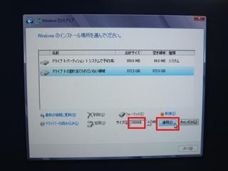 2012-10-29_S70PJ_Win8Install_16.JPG