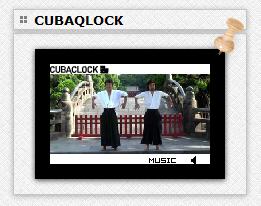 2012-10-29_cubaclock_01.png