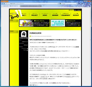2012-10-29_cubaclock_04.png