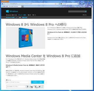 2012-10-31_W8MediaCenter_DVD_01.png