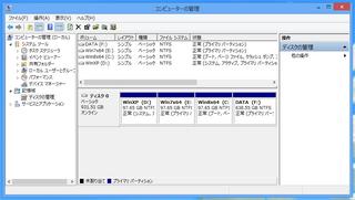 2012-10-31_W8MediaCenter_DVD_26.png