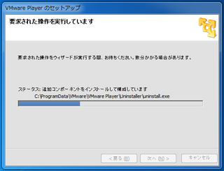 2012-11-11_VMwarePlayer_06_a.png