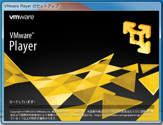 2012-11-11_VMwarePlayer_06_b.png