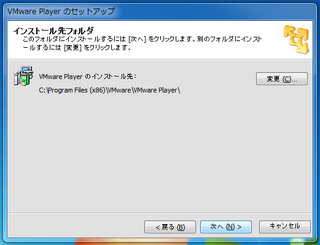 2012-11-11_VMwarePlayer_10.png