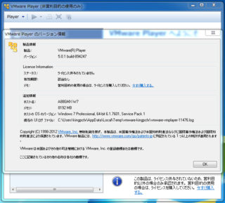 2012-11-11_VMwarePlayer_19.png