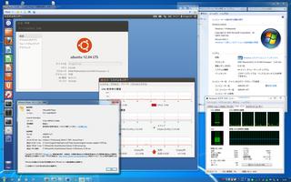2012-11-11_VMwarePlayer_20.png