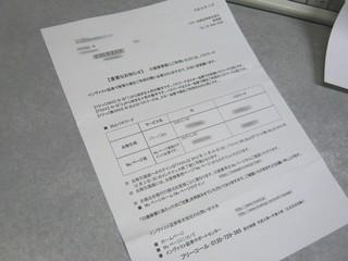 2012-11-11_star_KAWASE_07.JPG