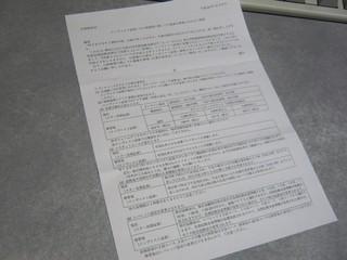 2012-11-11_star_KAWASE_09.JPG