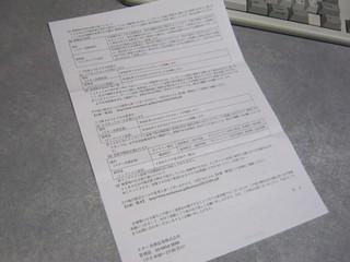 2012-11-11_star_KAWASE_10.JPG