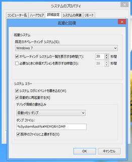 2012-11-14_ML115G5_BootMenu_w7_01.png