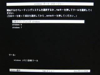 2012-11-14_ML115G5_BootMenu_w7_03.JPG