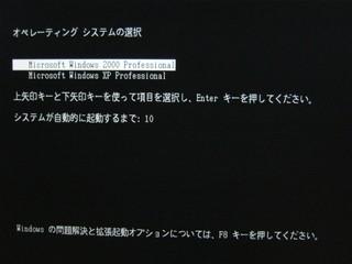 2012-11-14_ML115G5_BootMenu_w7_04.JPG
