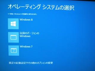 2012-11-14_ML115G5_BootMenu_w8_01.JPG