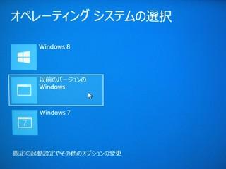 2012-11-14_ML115G5_BootMenu_w8_02.JPG