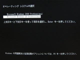 2012-11-14_ML115G5_BootMenu_w8_04.JPG