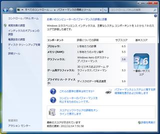 2012-11-14_ML115G5_W7_02.png