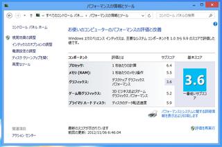 2012-11-14_ML115G5_W8_02.png