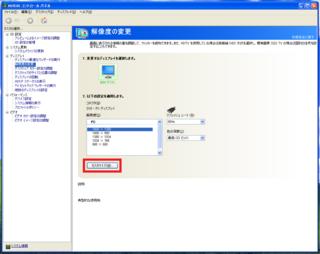 2012-11-15_8400GS_T221_wxp_04.PNG