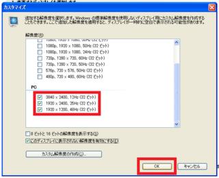 2012-11-15_8400GS_T221_wxp_06.PNG