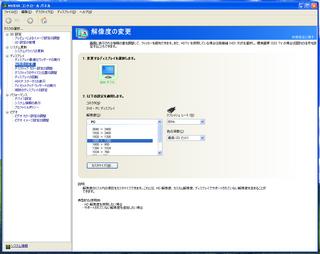 2012-11-15_8400GS_T221_wxp_07.PNG