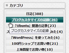 2012-11-18_menubar_01.png