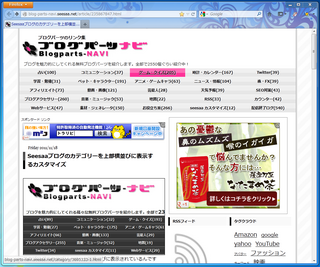 2012-11-18_menubar_02.png
