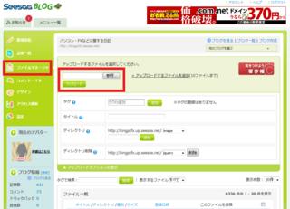 2012-11-18_menubar_03.png
