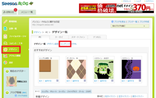 2012-11-18_menubar_04.png