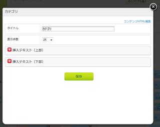 2012-11-18_menubar_06.png