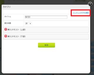 2012-11-18_menubar_07.png