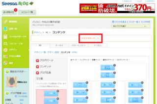 2012-11-18_menubar_12.png