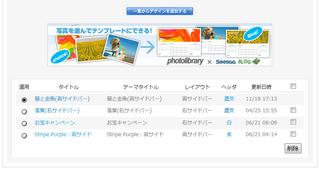 2012-11-18_menubar_14.png