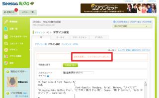 2012-11-18_menubar_18.png