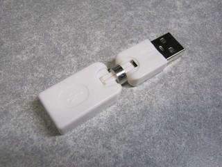 2012-11-23_USB_Connectorr_05.JPG
