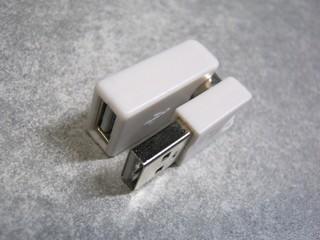 2012-11-23_USB_Connectorr_08.JPG